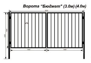 Купить ворота